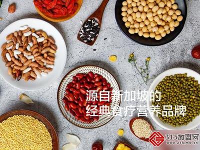 珍谷集五谷杂粮_2