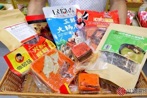 鼎哆味火锅食材超市_3