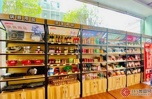 查特熊火锅食材超市_7