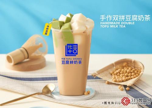 华言奶茶_6