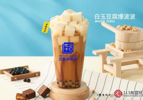 华言奶茶_3