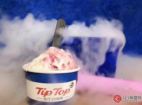 TIPTOP冰淇淋加盟