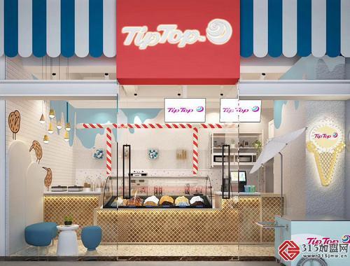 TIPTOP冰淇淋_2